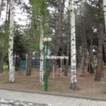ak-bermet-otel (3)