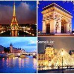 Франция: Париж - город влюбленных