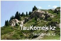Ак-Тас Актас