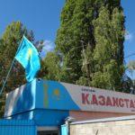 kazaxstan-sanatorij (1)