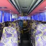 автобусы Алматы Алаколь Акши