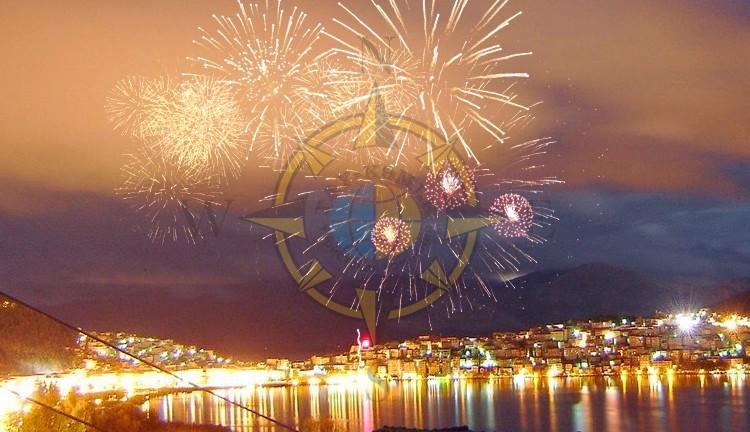 Карнавал Рагуцарья в Греции