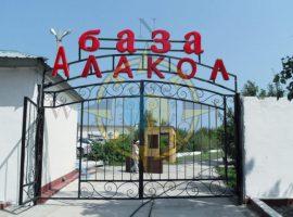 turbaza-alakol-1-720x480